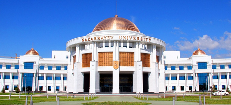Nazarbayev_University_in_Astana_Kazakhstan.jpg